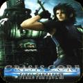 Crisis Core - Final Fantasy VII Icon