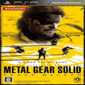 Metal Gear Solid - Peace Walker Icon