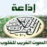 Koran 24 hours Icon