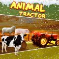 Farm Animal Tractor Trolley 17 Icon