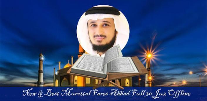 Fares Abbad Quran Mp3 Full Offline 30 Juz apk