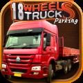 18 Wheels Trucks & trailers Icon