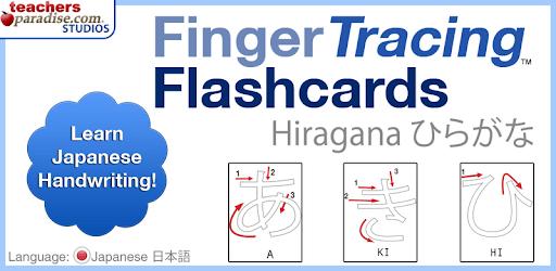 Japanese Hiragana Handwriting apk