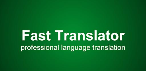 Indonesian - Arabic Translator apk