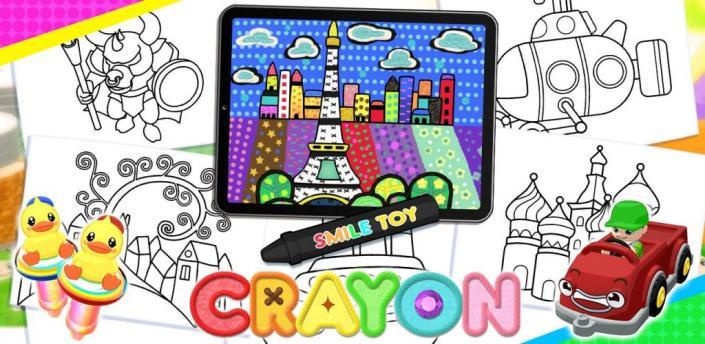 Smile Toy : Magic Crayon apk