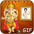Ganesh Chaturthi Photo Frame 2021 Icon