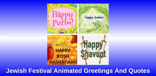 Jewish Festival Greetings apk