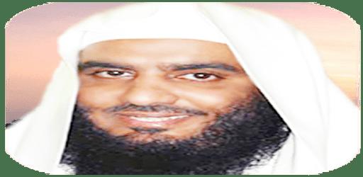 احمد العجمي - القرآن الكريم apk