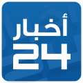 أخبار٢٤ Icon