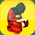 زيارة الامام زين العابدين Icon