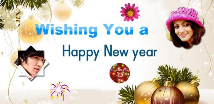 New Year 2021Greeting Card Maker App apk