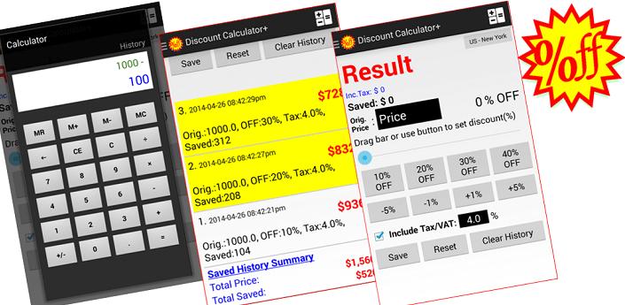Discount Calculator + apk
