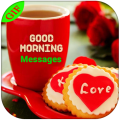 Gif Good Morning Messages Collection Icon