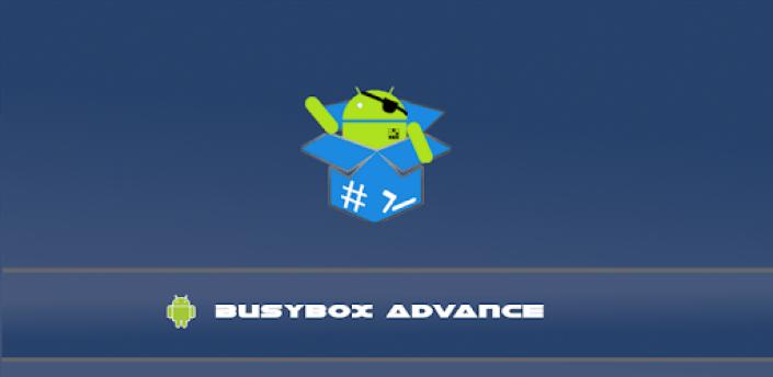 BusyBox Advance FREE apk