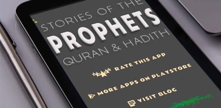 Stories of The Prophets (Updated) apk