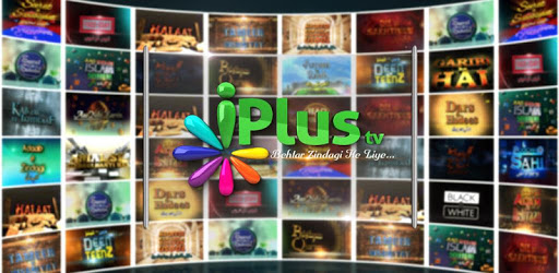 iPlus TV Official - i Plus TV Live apk