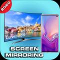 Smart Screen Mirroring - miracast Icon