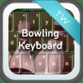 Bowling Keyboard Icon