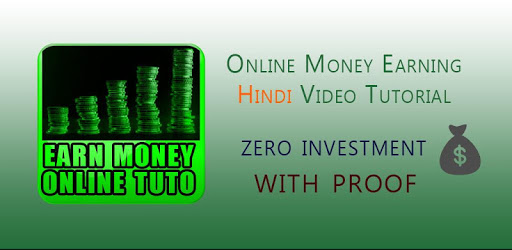Earn money online - HD video tutorial apk