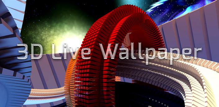 3D Live Wallpaper apk