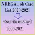 NREGA JOB CARD 2021 Icon
