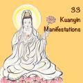 33 Kuanyin Manifestation Icon