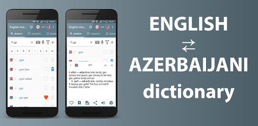 🇦🇿🇬🇧 Azerbaijani English dictionary apk