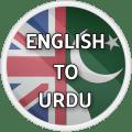 English To Urdu Disctionary Icon