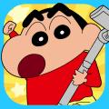 Crayon Shinchan Operation Little Helper Icon