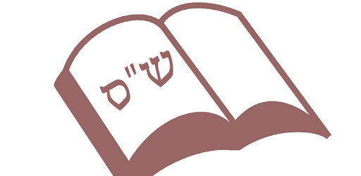 Talmud in English apk