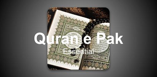 Quran e Pak: Essential apk