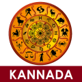 Astrology in Kannada : Horoscope in Kannada Icon