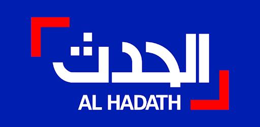 الحدث - Al Hadath apk