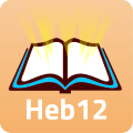 Heb12 - The cross-platform Bible system Icon