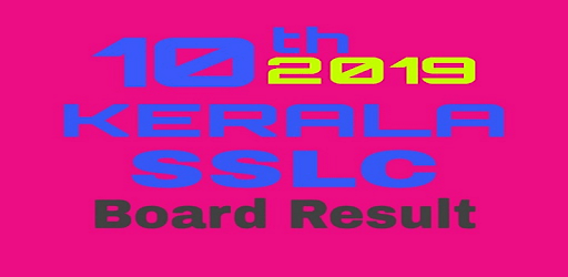 10th SSLC Kerala Board Result 2019 apk