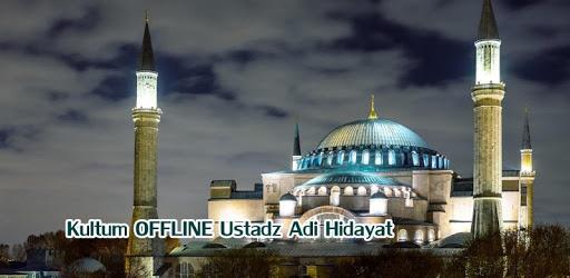 Kultum OFFLINE Ustadz Adi Hidayat apk