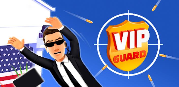 VIP Guard apk