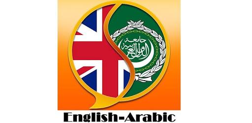 English Arabic Dictionary Free apk