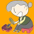阿婆打小人,來找阿婆打小人吧,發洩不滿最佳神器,香港傳統 Icon