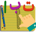 Arabic Alif Ba Ta For Kids Icon
