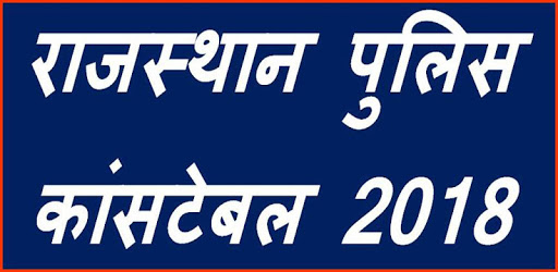 Rajasthan Police Constable 2018 apk