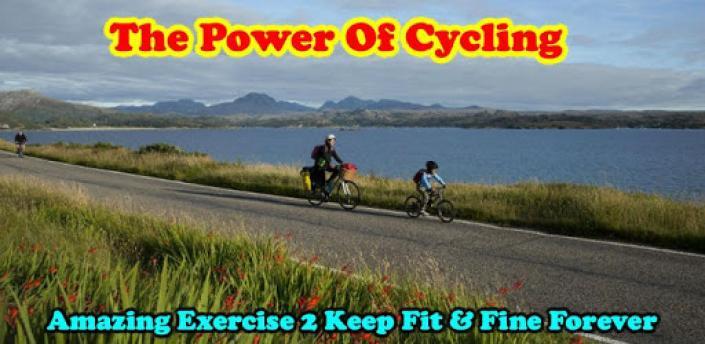 Cycling Power apk