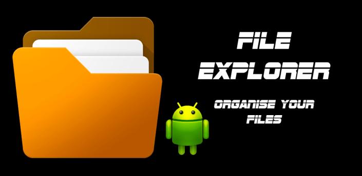 File Explorer apk
