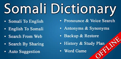 English Somali Dictionary apk