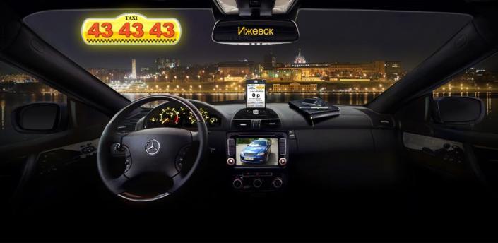Такси 434343, Ижевск apk