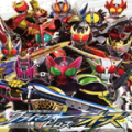 Kamen Rider Climax Heroes Icon
