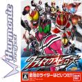 Kamen Rider Super Climax Heroes Japan Icon