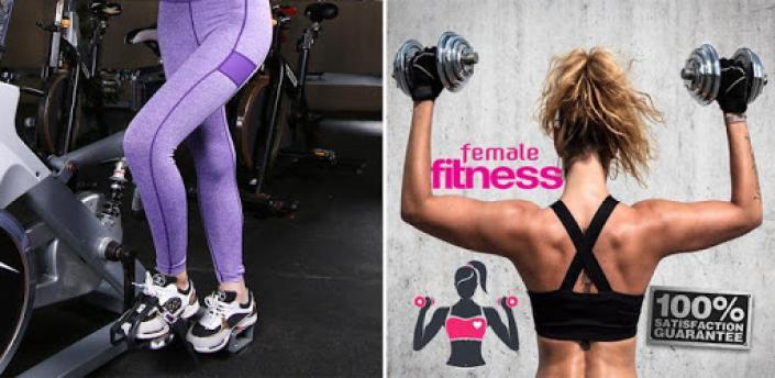 Female Fitness apk