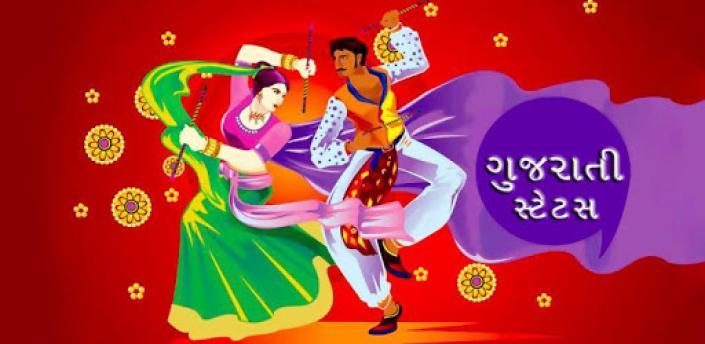 Gujarati Status apk