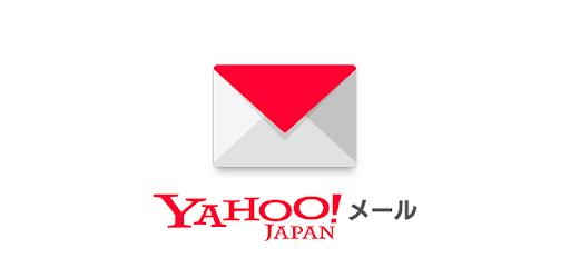 Yahoo! Mail - Free Email - apk
